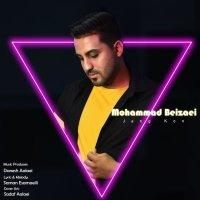 Mohammad Beizaei - 'Jang Kon'