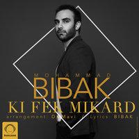 Mohammad Bibak - 'Ki Fek Mikard'