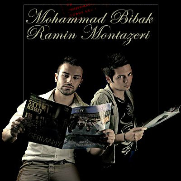 Mohammad Bibak - 'Tanham (Ft Ramin Montazeri)'