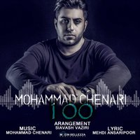 Mohammad Chenari - '100'