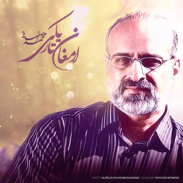 ahange mohammad esfahani tekye bar bad