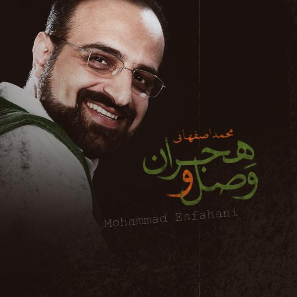 Mohammad Esfahani - 'Vaslo Hejraan'