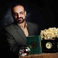 Mohammad Esfahani - 'Ye Tike Zamin'
