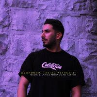 Mohammad Fakhim - 'Bargard'