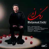 Mohammad Fathi - 'Range Anar'