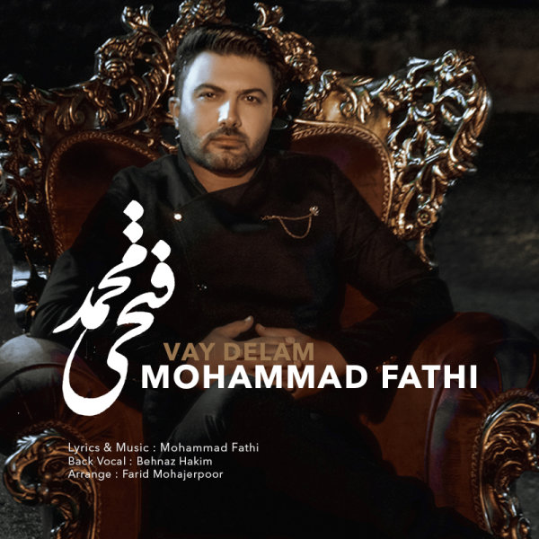 Mohammad Fathi - 'Vay Delam'