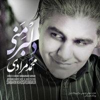 Mohammad Moradi - 'Delbare Mani'