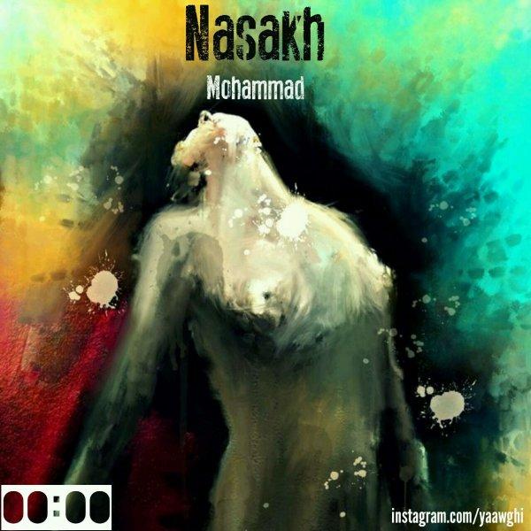 Mohammad - Nasakh