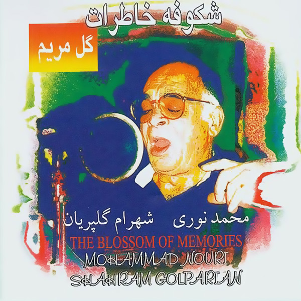 Mohammad Noori - 'Gole Maryam'