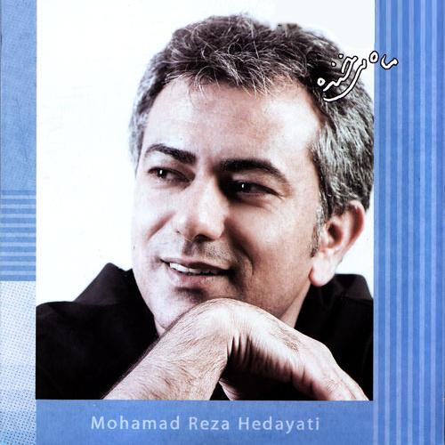 Mohammadreza Hedayati - 'Ba To Aroomam'