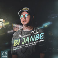 Mohammad Taher - 'Bi Janbe'