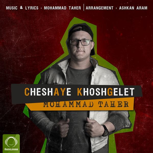 Mohammad Taher - 'Cheshaye Khoshgelet'