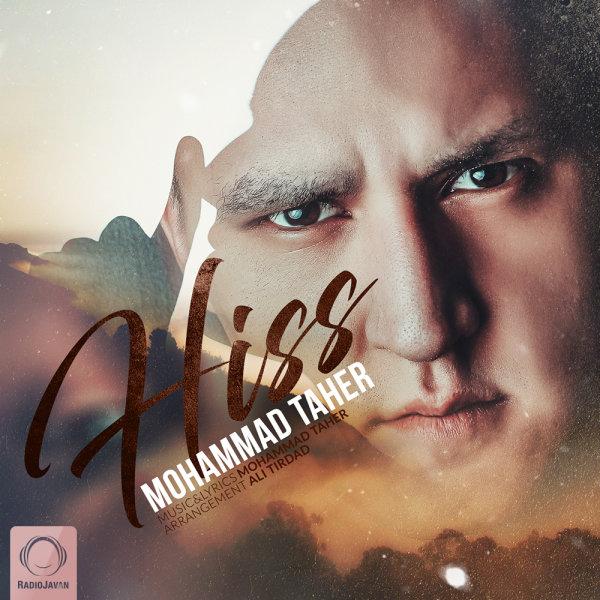 Mohammad Taher - Hiss