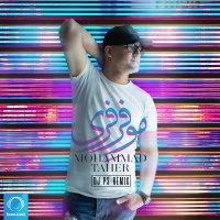 Mohammad Taher - 'Mo Fer Feri (DJ PS Remix)'