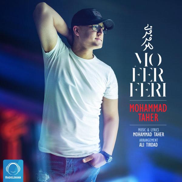 Mohammad Taher - 'Mo Fer Feri'