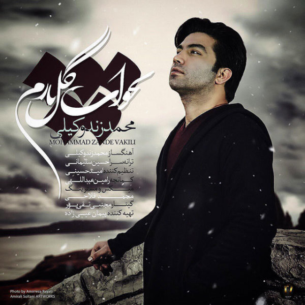 Zandyar - 'Bekhab Gole Nazam'