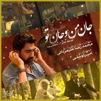 Mohammadreza Alimardani - 'Jane Mano Jane To'
