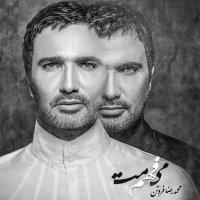 Mohammadreza Foroutan - 'Roozaye Marge Eshgh'