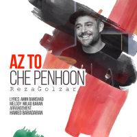 Mohammadreza Golzar - 'Az To Che Penhoon'