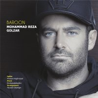Mohammadreza Golzar - 'Baroon'
