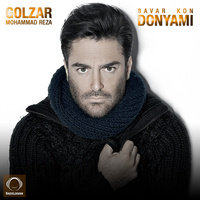 Mohammadreza Golzar - 'Bavar Kon Donyami'