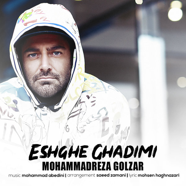 Mohammadreza Golzar - 'Eshghe Ghadimi'
