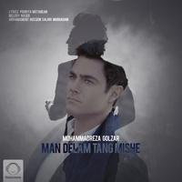 Mohammadreza Golzar - 'Man Delam Tang Mishe'