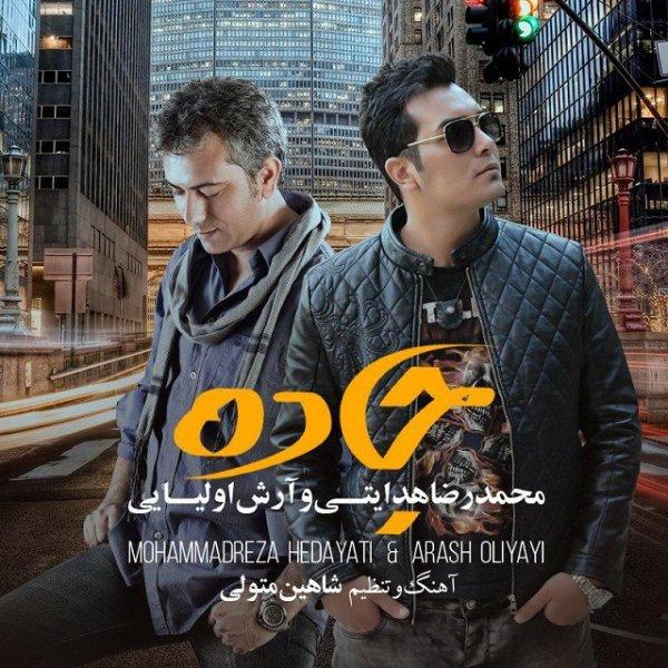 Mohammadreza Hedayati & Arash Oliyayi - 'Jadeh'