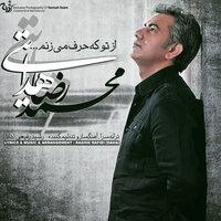 Mohammadreza Hedayati - 'Az To Ke Harf Mizanam'