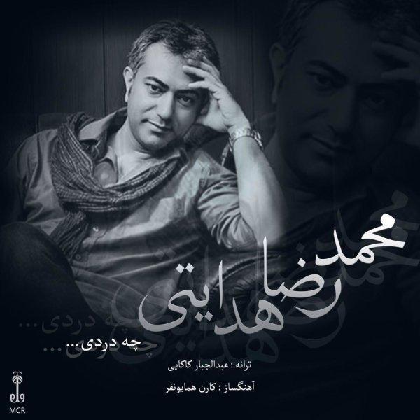 Mohammadreza Hedayati - 'Che Dardi'
