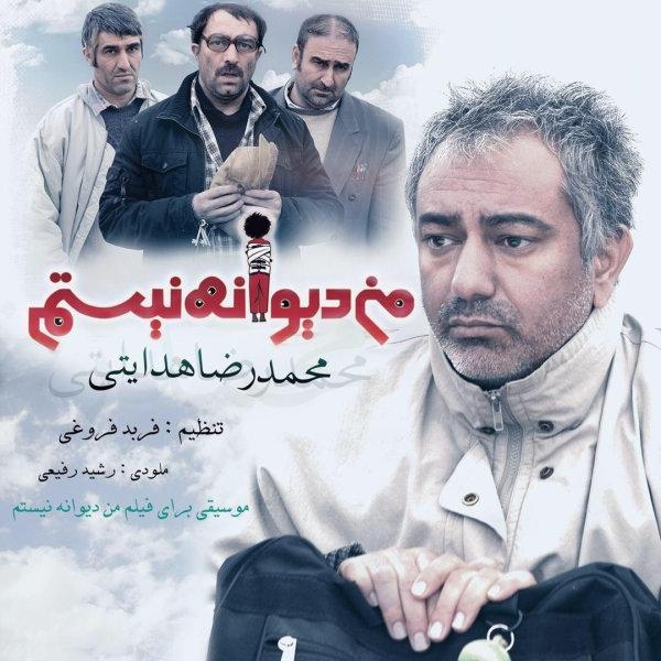 Mohammadreza Hedayati - 'Man Divane Nistam'