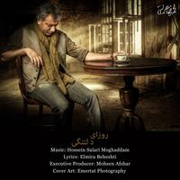 Mohammadreza Hedayati - 'Roozaye Deltangi'