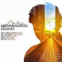 Mohammadreza Hedayati - 'Ye Rooz Miay'