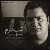 Mohammadreza Moghadam - 'Tab Daram'