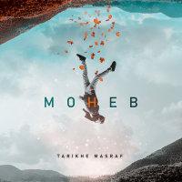 Moheb - 'Tarikhe Masraf'