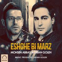 Mohsen Abbasi & Arian Goleh - 'Eshghe Bi Marz'