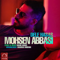 Mohsen Abbasi - 'Dele Hasas'