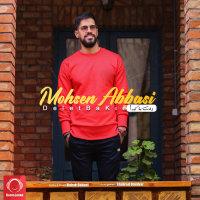 Mohsen Abbasi - 'Delet Ba Kie'