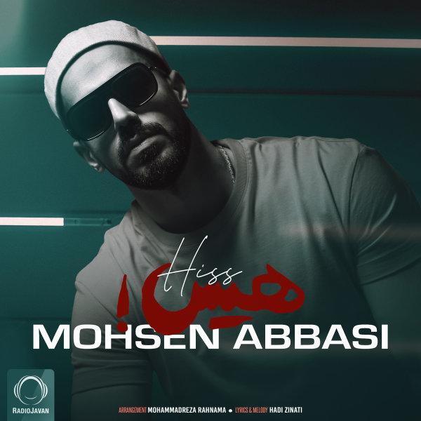 Mohsen Abbasi - 'Hiss'