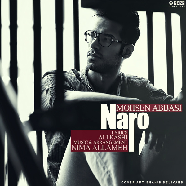 Mohsen Abbasi - 'Naro'
