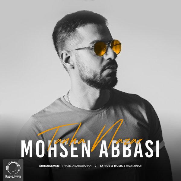 Mohsen Abbasi - 'Tanha Nazar'