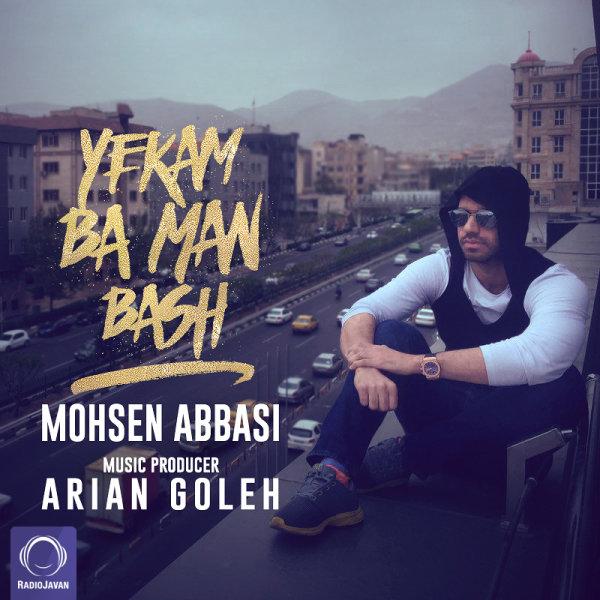 Mohsen Abbasi - 'Yekam Ba Man Bash'