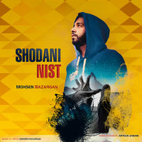 Mohsen Bazargan - 'Shodani Nist'