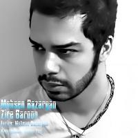 Mohsen Bazargan - 'Zire Baroon'