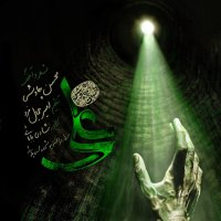 Mohsen Chavoshi - 'Ali'
