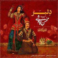 Mohsen Chavoshi - 'Delbar'