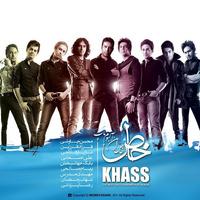 Mohsen Chavoshi - 'Ha'