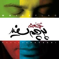 Mohsen Chavoshi - 'Har Rooz Paeeze'