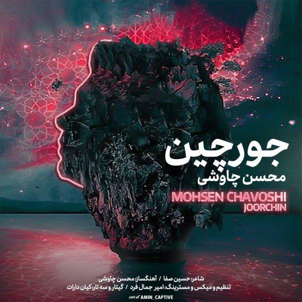 Mohsen Chavoshi - 'Joorchin'