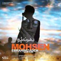 Mohsen Ebrahimzadeh - 'Bahone Pore'